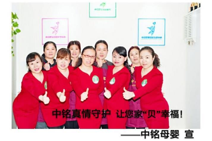 徐州中铭世家家庭服务有限公司
