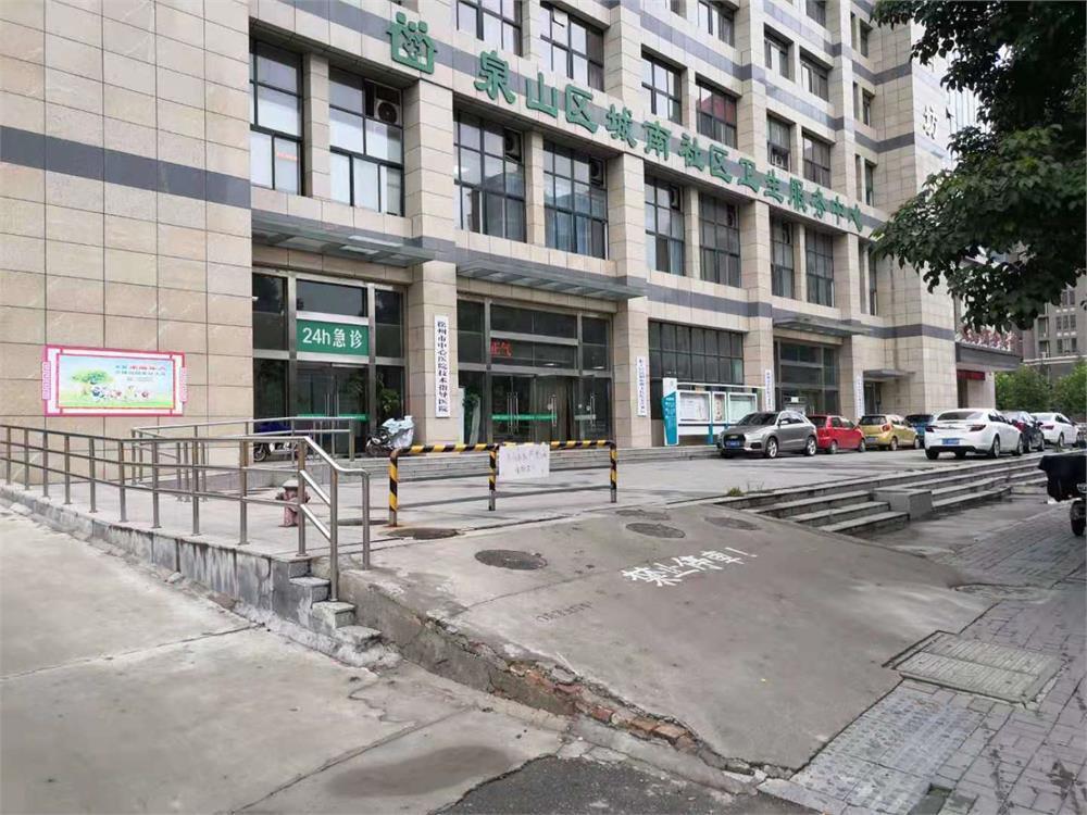 徐州市泉山区书香老年服务中心