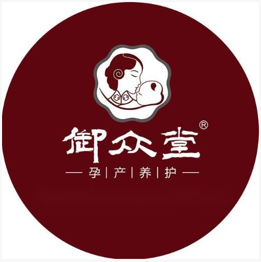 徐州御众堂母婴健康管理有限公司